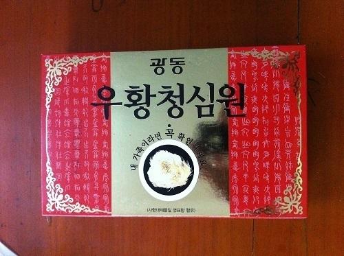 Kiện não hoàn tổ kén đỏ Hàn Quốc 900 nghìn/hộp 10 viien