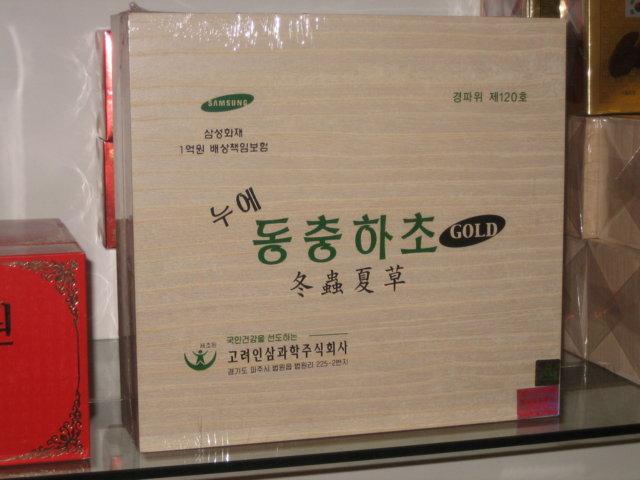 đông trùng hạ thảo Hàn Quốc