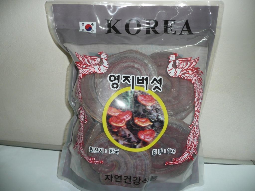 Nấm linh chi tím Hàn Quốc