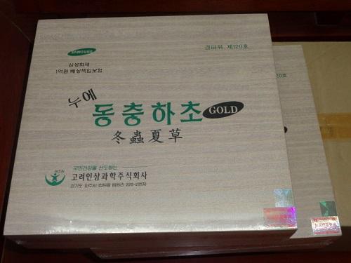Đông trùng hạ thảo Bio Samsung Hàn Quốc hộp gỗ 60 gói giá 850 nghìn/Hộp